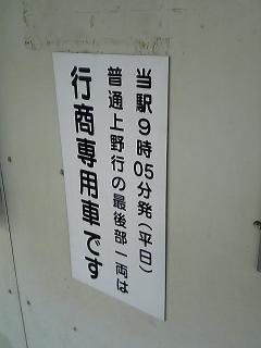 dvc00023_m.jpg