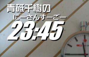 1804821386_112_4