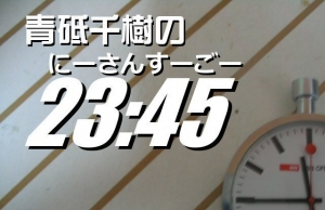 1804821386_112_7