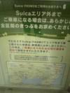 Dvc00059_1