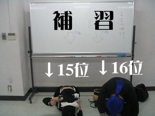 Img_9502