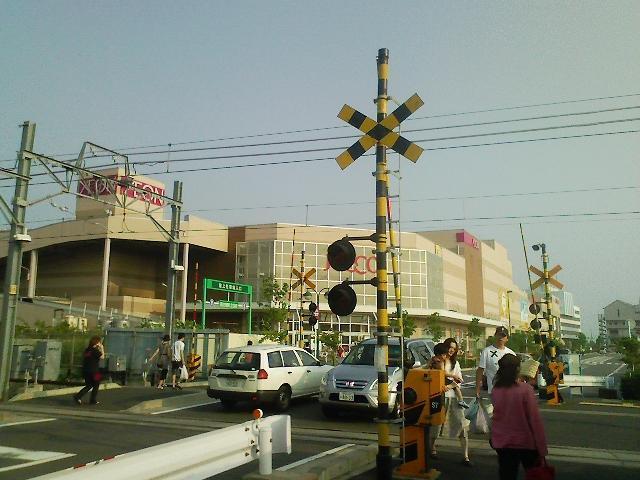 あお街)3rd choise 新鎌ヶ谷