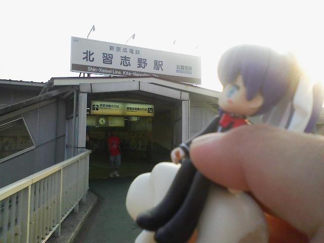 あお街)4th choise 北習志野