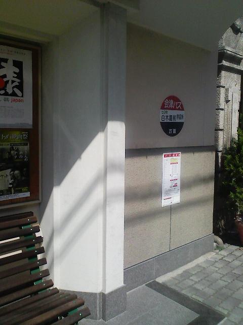 0242)七日町通り