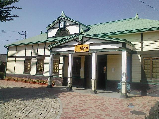 0242)七日町駅