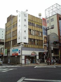 310)黄門そば