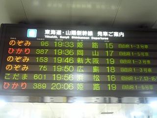 ヲノ03)撮影会お疲れさまでした〜