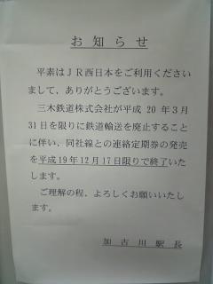 079)♪みき、みき、みーき〜