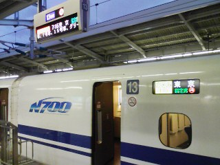 Rail)俺の新車N700系