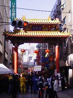 078)第20回南京町春節祭と聖地巡礼