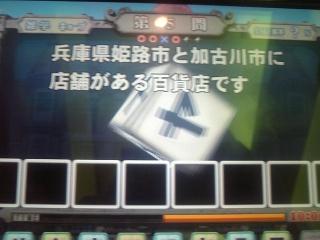 QMA4)クイズマジックアカデミー4最終回