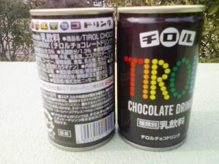 チロルチョコは飲み物です。