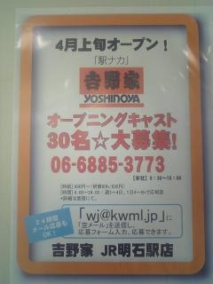 135)明石駅前のつれづれとQMA5