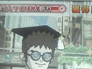 AnAn)対人戦100勝目到達