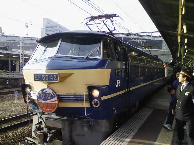 Rail)Train Train 栄光への最終コーナー