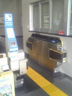 都会の盲点…JRおおさか東線JR河内永和駅