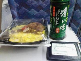 Tokyoサラバイ