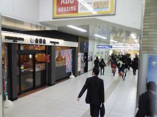 135)本日開店!駅ナカ吉野家!