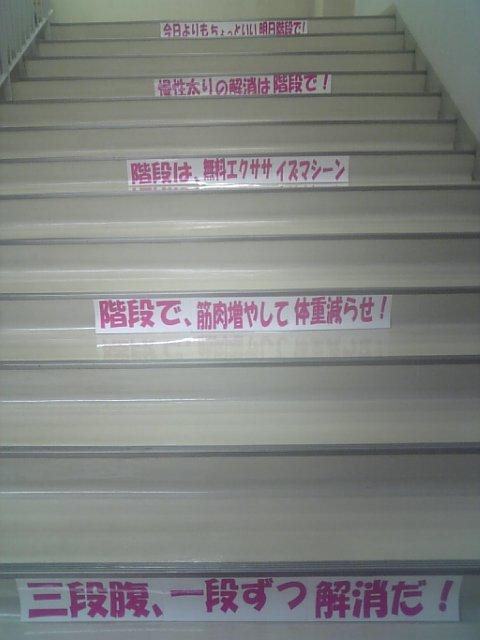 劇的!ビフォー→アフターw