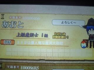 game)西大寺