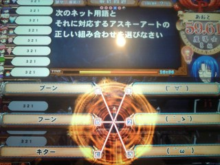 game)今日の別府&明石