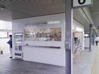 Rail)Osaka Station