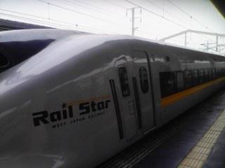 Rail)れる☆すた 第457話