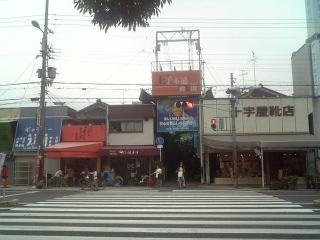 06)アベノ橋魔法☆商店街