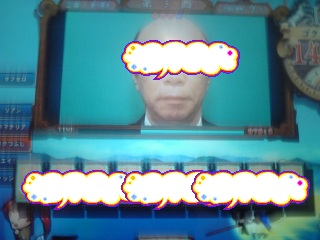 game)300勝&テイクオフ