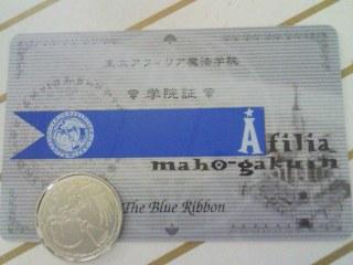 06)久々の平日大阪