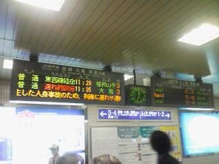 Rail)ギリギリセーフ!!