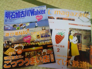 mook)walkerplus