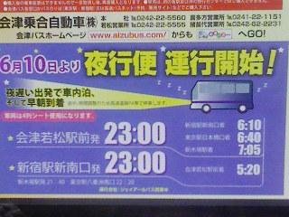 C74)コミックマーケット74俺的に終了のお知らせ