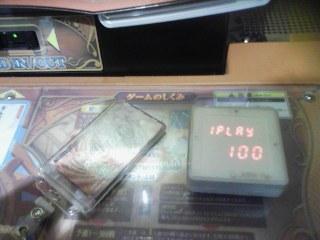 912)急にクイズの日になったので、ついボタン押してみました。