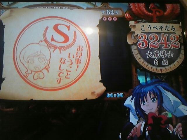 game)♪トレイン トレイン 走ってるんだぁ〜