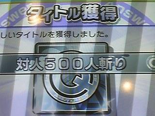 game)プロアンサーデビュー戦!