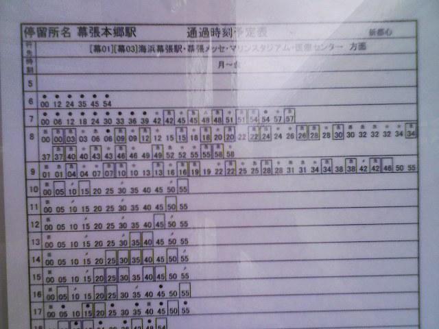 043/game)アミューズメントマシンショー行ってきました
