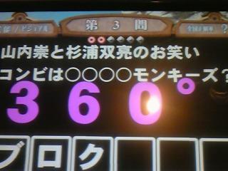 game)やりすぎw