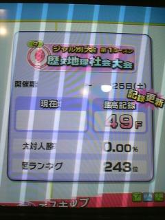 game)早押しサタデー