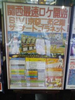 game)クイズマジックアカデミー6ロケテスト