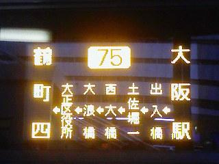 Rail)fare puzzle