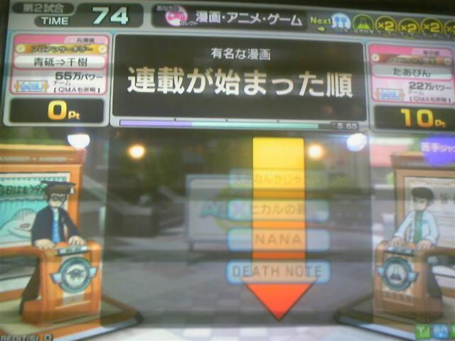 AnAn)同一チーム内での全国対戦マッチングキター(・∀・)ー!