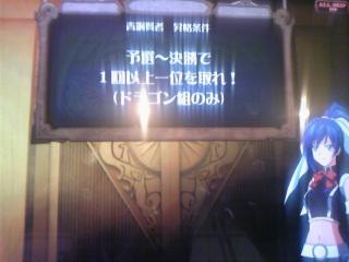 QMA5/AnAn2)終いQMA5/終いAnAn2