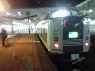 Rail)新潟駅