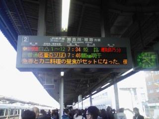 Rail)ゆっくり正月休んだ結果がこれだよ!!