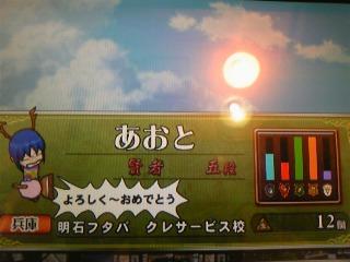 QMA5)100円3クレ→300円8クレ
