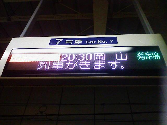 QMA5/コス)ニューコシガヤへ行ってきました