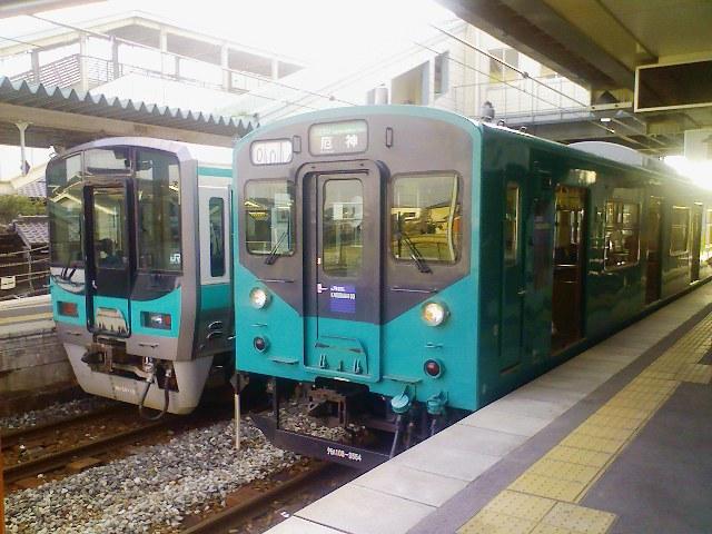 Rail)アカガミ