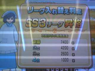 AnAn2)対COM決勝