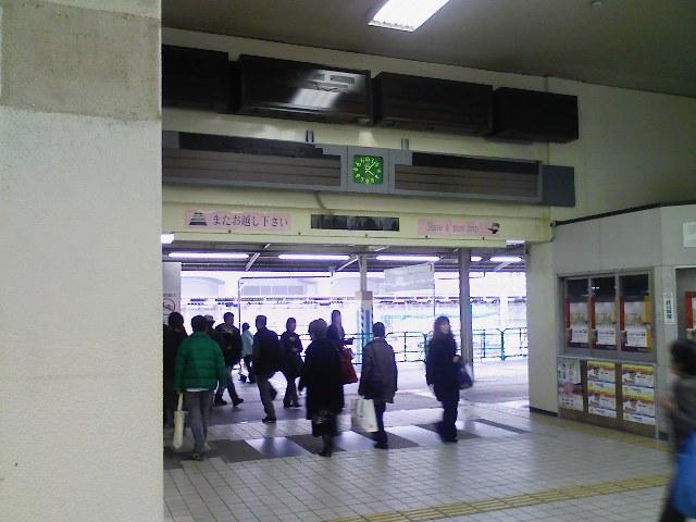 079)Princess road station.